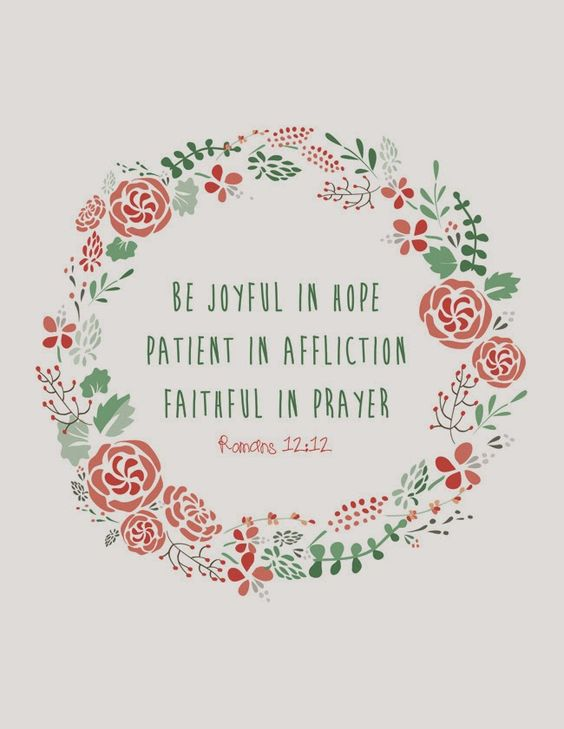 Romans 12:12 wall art with flower border, joyful in hope, patient in affliction, faithful in prayer